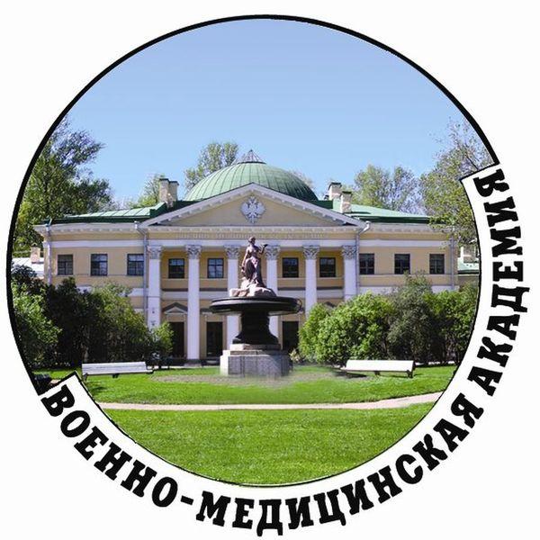 военно-медицинской академии имени кирова отзывы виды